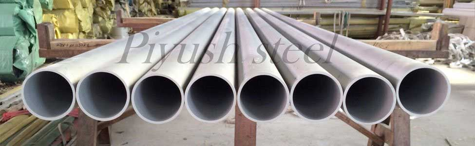 Super Duplex Steel S32760 EFW Pipes