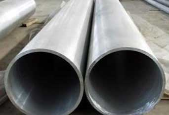 Stainless Steel 439 Seamless Tubes